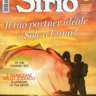 Sirio n° 399 (Luglio 2016)