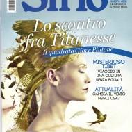 Sirio n° 403 (Novembre 2016)